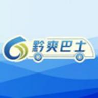 黔爽巴士app v1.0.2 安卓官方版