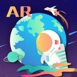晨光地球探索iOS