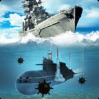 海战潜艇战 v3.4.1 最新版