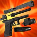枪制造者3D模拟器 v1.5.0 安卓版
