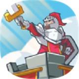塔防大亨 v1.0.95