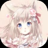 我要培养狐妖 v1.1 安卓版