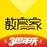 教育家iOS版 v3.7.4