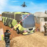 军队巴士驾驶