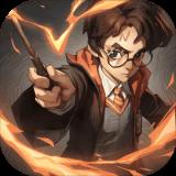 哈利波特魔法觉醒 v1.20.202290