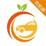 果橙打车iOS