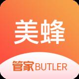 美蜂管家 v1.0.8 安卓版