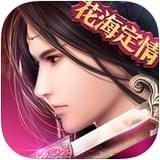御剑情缘手游 v1.20.0 安卓版