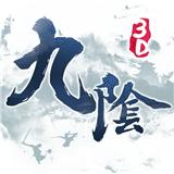 九阴真经3D九游版 v1.4.2 安卓版