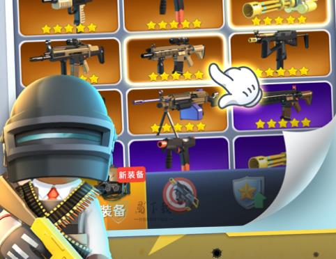 神枪行动手游iOS版