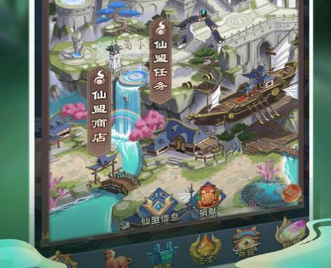 王者英雄对决手游iOS版