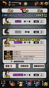 江湖风云录手游vivo版下载