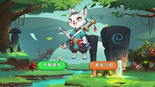 疯猫竞技iOS