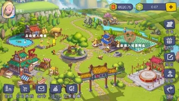 一乙农场iOS