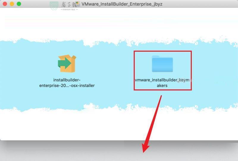 VMware InstallBuilder Enterprise for Mac安装激活教程
