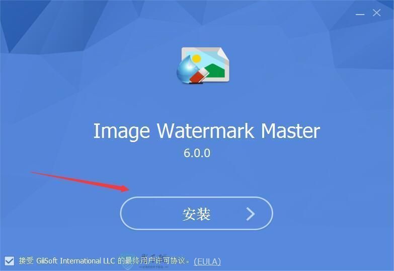 Image Watermark Master(水印管理软件)免费安装及激活教程