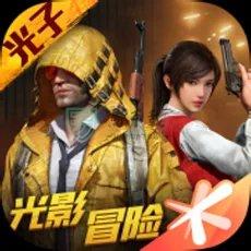 和平精英游戏 v1.13.12 安卓版