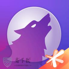 饭局狼人杀官方app下载
