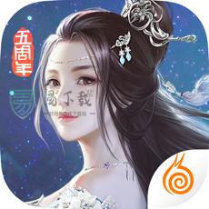 九阴真经3D IOS版 v2.2.1