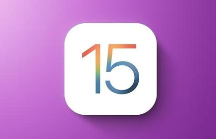 苹果iOS15.1正式版什么时候发布 iOS 15.1 Beta 3怎么样